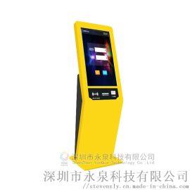 自助终端机 自助打印收发卡办卡机 触控一体机