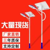 新农村太阳能6米30W路灯