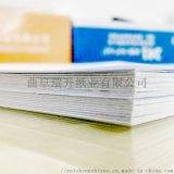 四平办公a4纸大量供应 静电复印纸70克全木浆白纸
