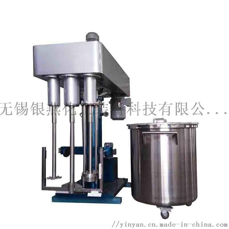 三軸多功能攪拌機 三軸攪拌機 定製立式三軸攪拌機