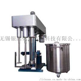 三轴多功能搅拌机 三轴搅拌机 定制立式三轴搅拌机