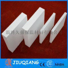 陶瓷纤维板耐火保温 淄博耐火保温 硅酸铝板耐火保温