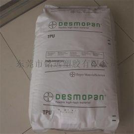 高耐候TPU 耐磨聚氨酯 UT7-95AU10