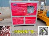 江西省宜春市,打孔机,小导管钻孔机打孔机