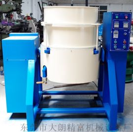 厂家供应去批锋自动倒料涡流式研磨机抛光机