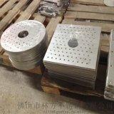 廣州 廠家大功率 不鏽鋼厚板 銅板鐳射切割