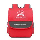 大紅色書包定製揹包定做可定製logo培訓班禮品定製