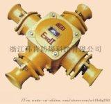 供應礦用400A隔爆型電纜接線盒