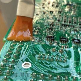 无溶剂有机硅胶粘剂 可替代道康宁1-2577