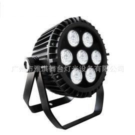 7x15W LED防水染色灯