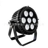 7x15W LED防水染色燈