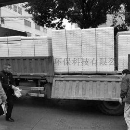 不锈钢水箱板 无锡厂家304不锈钢水箱板加工