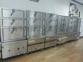食堂不锈钢水槽|后厨厨房机械设备|商用厨房设备图纸