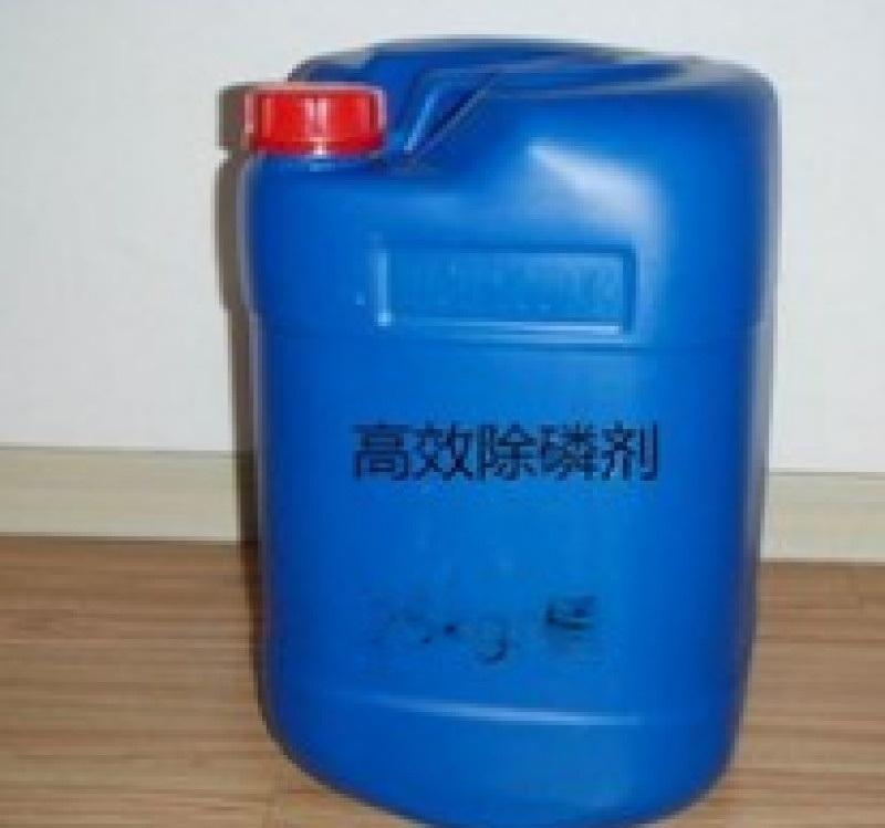除磷絮凝剂,污水处理药剂