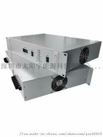 通信电源AC220V转DC48V10A高频开关电源