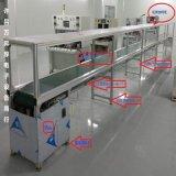 电子流水线 平面输送线 皮带线 工业生产操作台