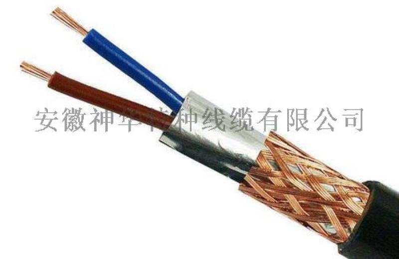 NHKVV耐火控制软电缆
