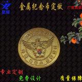 金属纪念币定做 校庆纪念币企业LOGO纪念币