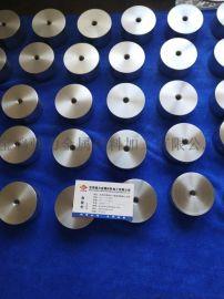 厂家直销钛靶/锆靶/镍靶/铬靶/钛铝靶长期供货厂家