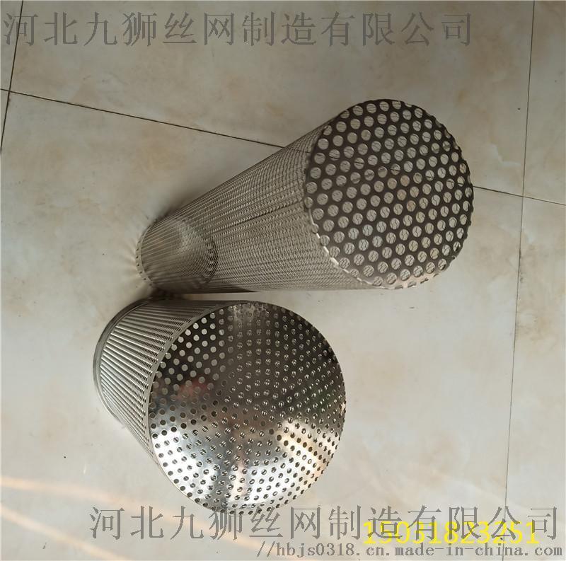 污水过滤网筒A庐阳污水过滤网筒A污水过滤网筒厂家