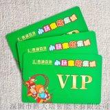 兒童樂園遊樂場充值卡,復旦M1芯片卡,積分卡