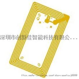 RFID电子标签高频标签图书馆标签