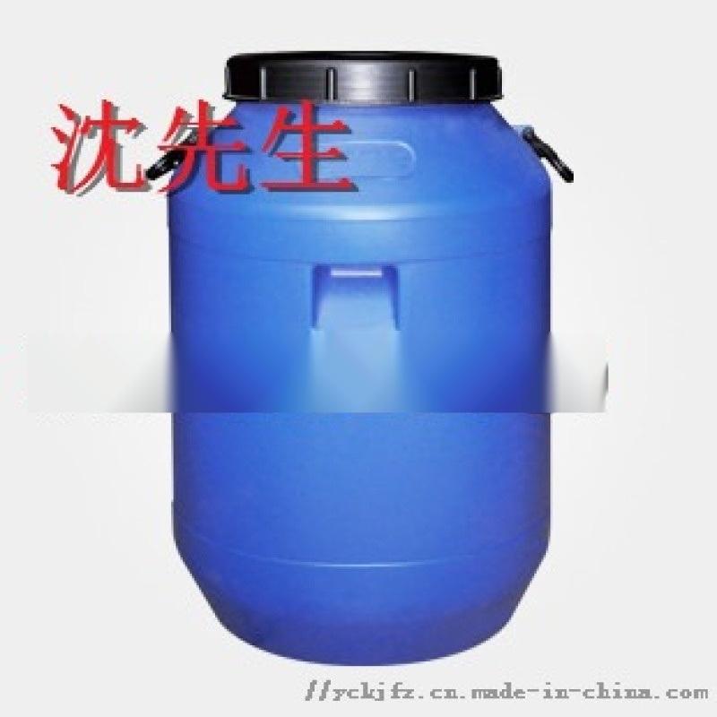 单月桂醇磷酸酯钾主复配物 38%