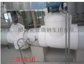 厂家直销玻璃钢阀门保温罩 定做玻璃钢阀门保温套 电厂用保温罩壳