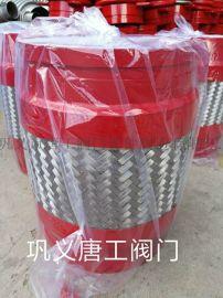 邵阳沟槽金属软管DN100消防系统安装方便库存量大