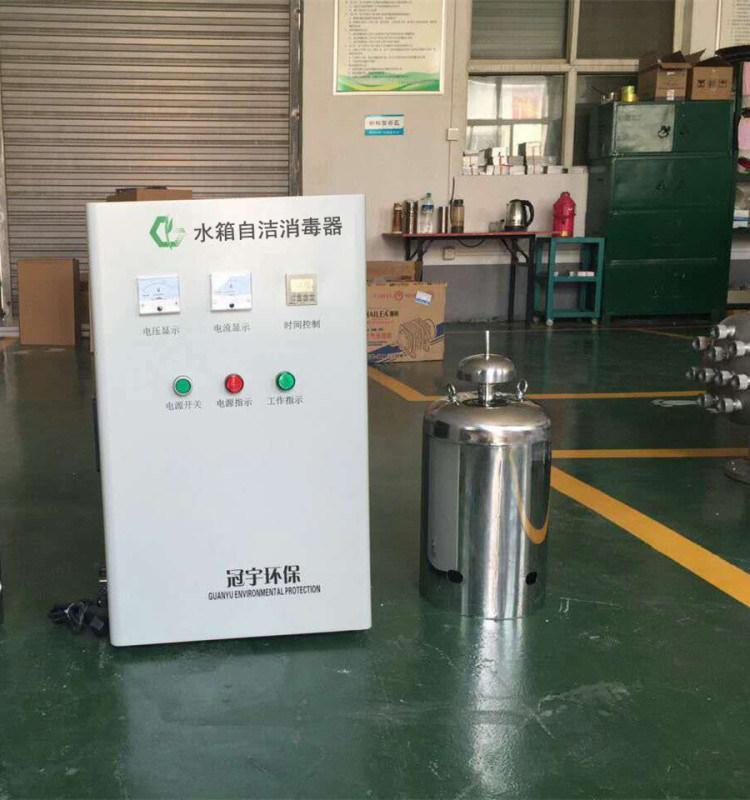 滁州市水箱自潔消毒器有衛生許可批件