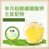 单月桂醇磷酸酯钾主复配物 阴离子表面活性剂