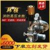 新款固定式消防水炮 移动高压水炮 泡沫泡水两用