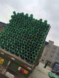 管道 通讯电缆管 玻璃钢工艺管道单价
