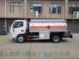 湖北楚胜5-40吨加油车厂家直销质量保证包上户