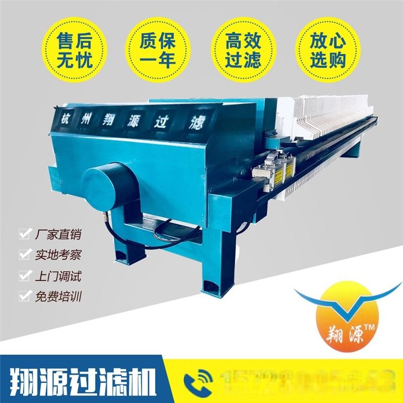 板框壓濾機 高效污泥分離壓濾機 板框壓泥機