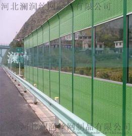 复合隔音玻璃钢声屏障 什邡市复合隔音玻璃钢声屏障找哪家