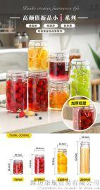 密封玻璃儲物罐(帶蓋),蜂蜜檸檬家用泡菜罐,酵素罐