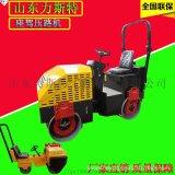 手扶震动压土机 一吨压路机 座驾式压路机