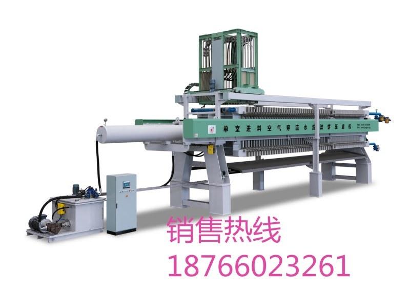 景津化工专用压滤机 精细化工压滤机