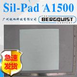 貝格斯silpad A1500導熱矽膠片導熱材料