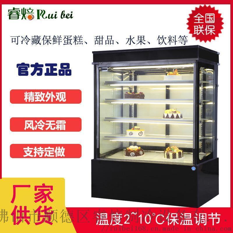 立式後開門蛋糕櫃西點保鮮櫃冷藏展示櫃