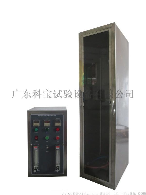 單根線水準垂直燃燒試驗機電纜垂直燃燒測試儀