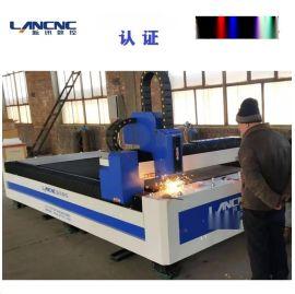 钢板激光切割机 铁板激光切割 金属激光切割机