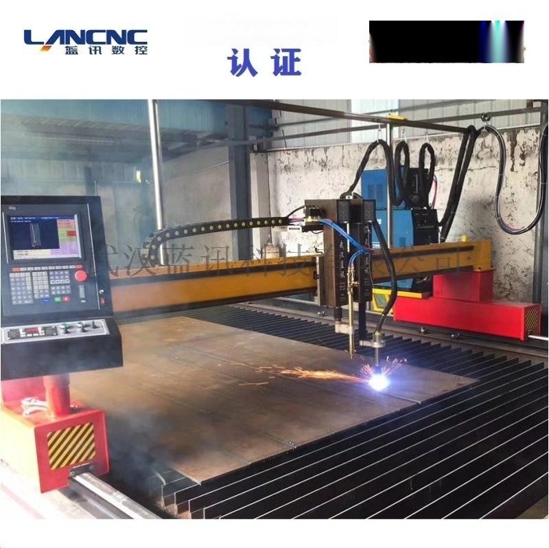 不锈钢自动切割机 数控等离子切割机