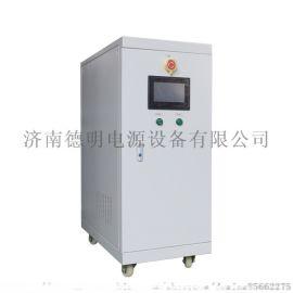 不用蓄电池的光伏离网逆变器50KW75KW