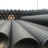 湖南HDPE鋼帶管增強帶鋼波紋管塑料排污管行情