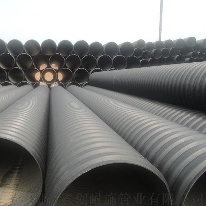 湖南HDPE钢带管增强带钢波纹管塑料排污管行情