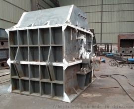 山东1300金属破碎机厂家低价处理