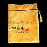 佛经经书袋包经布袋子流通藏式装经袋  织锦缎拉链普料