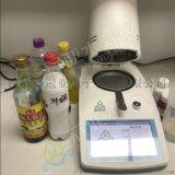 植物饮料固形物快速检测仪技术参数